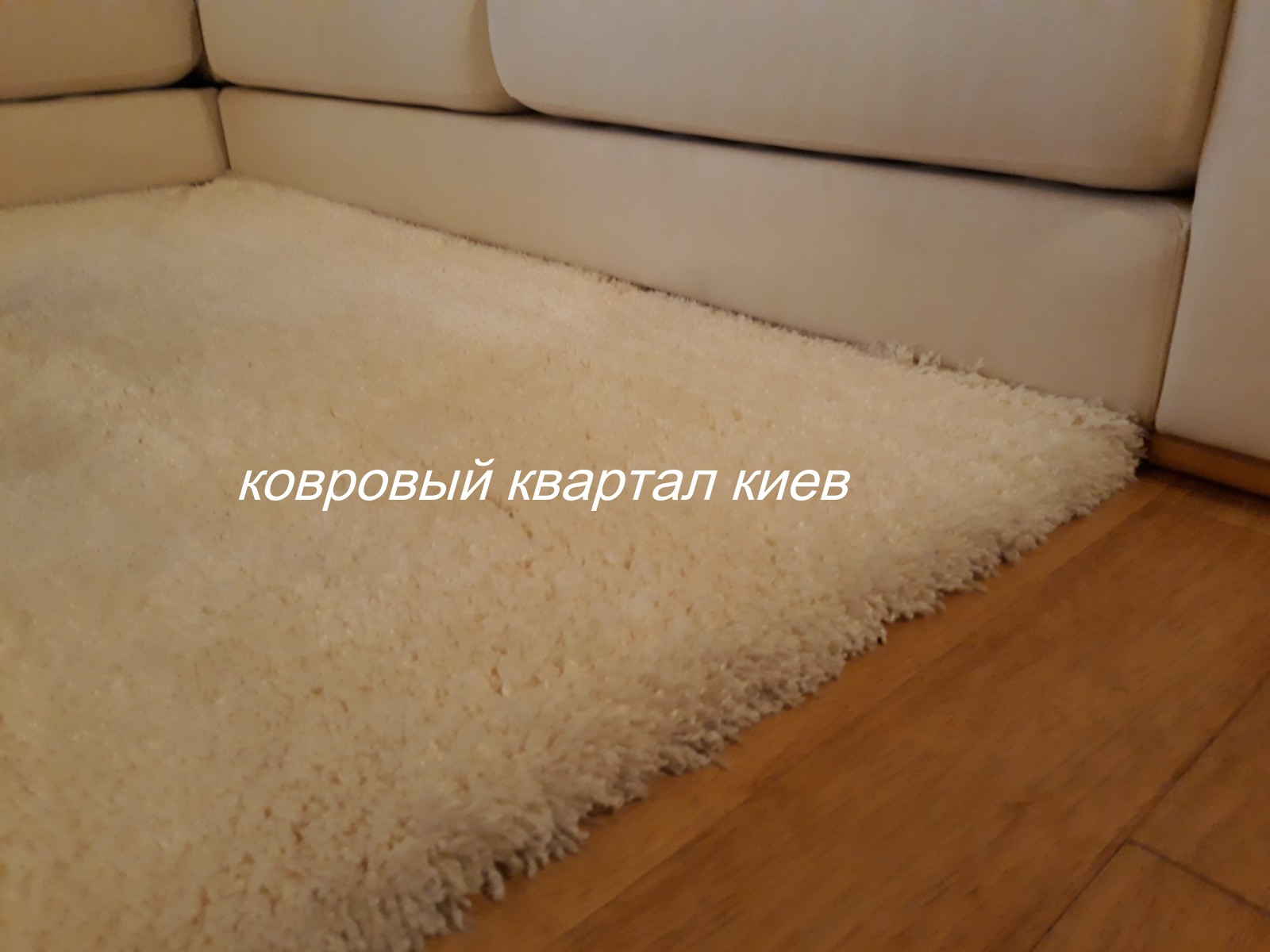 ковёр-FITNESS-04785-White-SUPER-SHAGGY