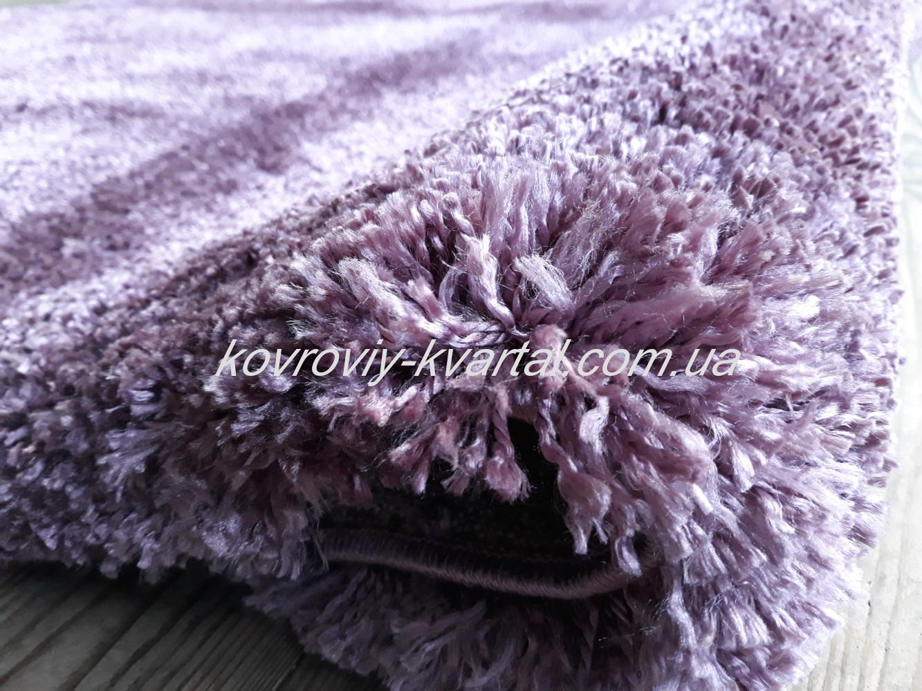 ковёр-FITNESS-04785-Lilac-SUPER-SHAGGY
