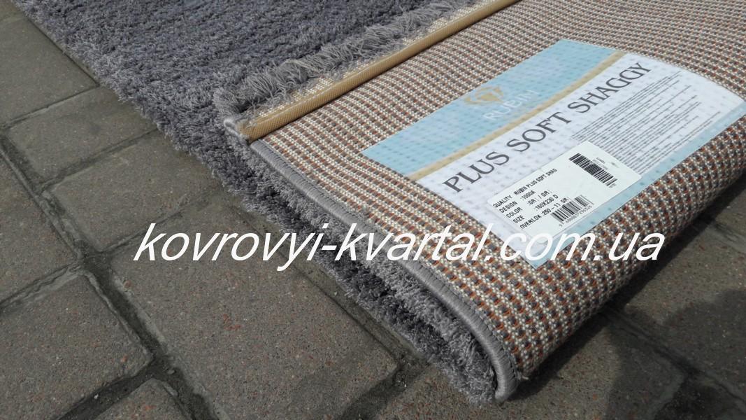 012 1000a gray rubin plus soft shaggy for Schuhschrank soft 012 94